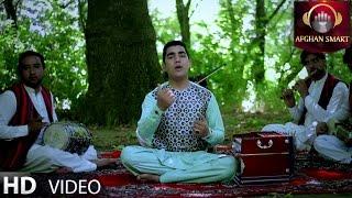 Usman Sahab - Dokan Hai Zer Debali OFFICIAL VIDEO HD