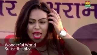 Super Hit Hot Desi Jabi Wedding Dance 2017 Desi Shaadi Best Mujra Dance 2017 YouTube