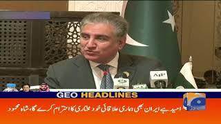 Geo Headlines - 01 PM - 18 February 2019