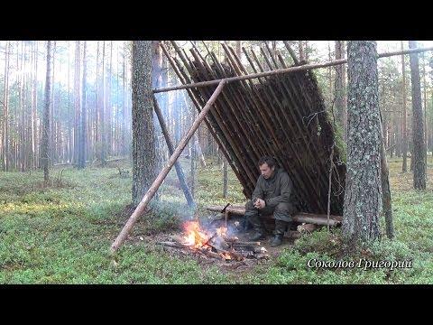 Укрытия в лесу своими руками 858