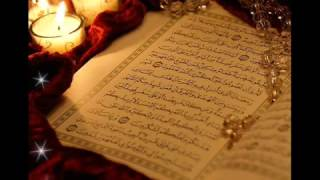 surah Yunus full-reader Saad Al-Ghamdi