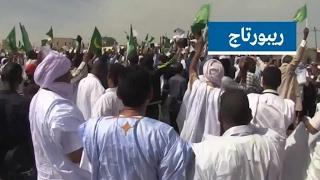 ما سبب حالة الاحتقان في صفوف أعضاء مجلس الشيوخ الموريتاني؟