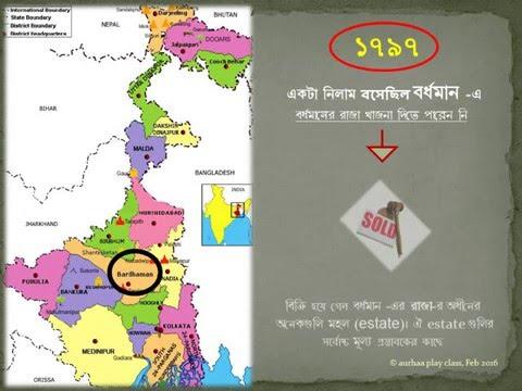 Xxx Mp4 Bengal Amp Zamindars বাংলা ও জমিদার 3gp Sex