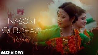 Nasoni Oi Bohagi (REMIX) - DJ Sujit | Achurjya Borpatra | Bihu Special | Superhit Assamese Song 2018