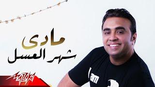 Mady - Shahr El Asal | مادى -  شهر العسل
