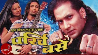Nepali Movie PARKHI BASE