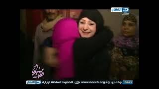 صبايا الخير - ريهام سعيد | شفاء الخمس بنات شفاء تام بحمد الله