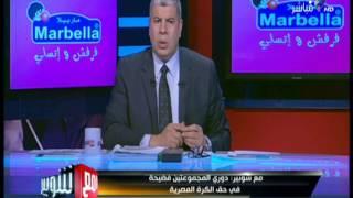 أحمد شوبير: «عايزين الدوري مجموعتين تاني يادي الفضيحة»
