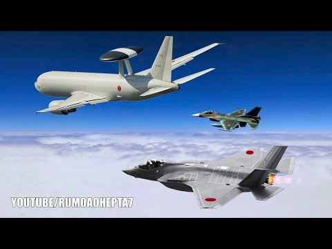 Japan Air Self-Defense Force Modernization: Rebirth