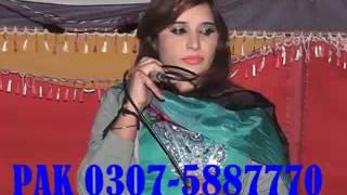 five star dvd basrian & dinga kharian gujrat punjabi desi songs shadi program 3