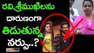 Nurse Sensational Shocking Comments On Anchors Ravi And Srimukhi    Top Telugu Media