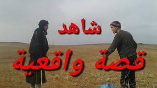 """فيلم أمازيغي رائع  يجسد قصة واقعية من بومية""""أبريد أوظماع"""""""