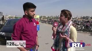 Rtilive Election Survey on NA128 Lahore