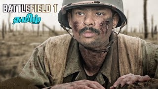 Battlefield 1 Multiplayer Tamil Gaming Live