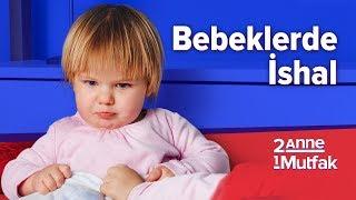 Bebeklerde İshal - Hatalar, Doğrular | İki Anne Bir Mutfak
