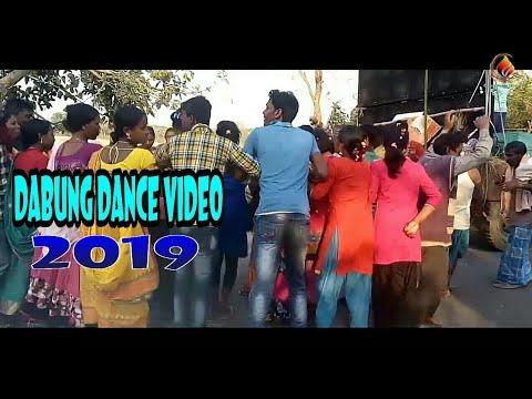 Xxx Mp4 New Santali Dabung Dance Video HD Dj Rajen Dj Tuna 2019 3gp Sex