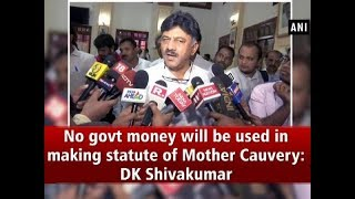 No govt money will be used in making statute of Mother Cauvery: DK Shivakumar
