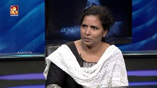 Kathayallithu Jeevitham | Sony & Johnson Case | Episode 01 | 21st Feb 2018