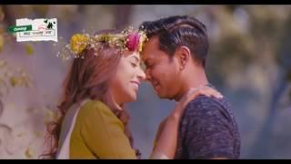 Tomar pichu pichu   Tahsan Khan   Mim   Close up Kache Ashar offline golpo   Teaser