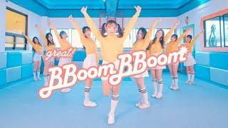 [AB] 모모랜드 MOMOLAND - 뿜뿜 BBoom BBoom   커버댄스 DANCE COVER