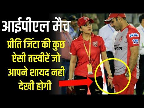 Xxx Mp4 Preity Zinta Kisses And Romantic Scene In Cricket History 3gp Sex