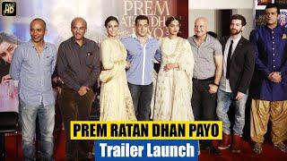 Prem Ratan Dhan Payo Movie Promotions HD (2015) | Salman,  Sonam