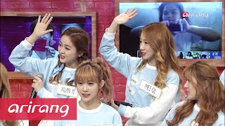 After School Club _ WJSN(우주소녀) _ Part 1 _ Ep.203 _ 031516