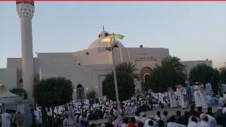 Saudi Arabia in Riyadh ameer Khalid masjid EID ki namaz ada ki