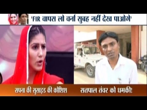Satpal Tanwar Accuses Singer Sapna Choudhary of Threatening to Kill Him
