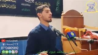 الشاعر محمد عبود الطفيلي مقطع من قصيدة الزهراء