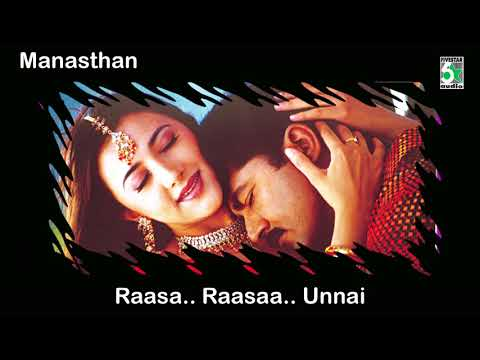 Xxx Mp4 Rasa Rasa Unnai Song Manasthan Sarathkumar Sakshi Sivanand 3gp Sex