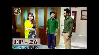 Sun yaara - Episode 26 - 3rd July 2017 Junaid Khan & Hira Mani - Top Pakistani Dramas