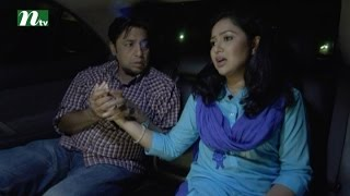 Bangla Natok Pagla Hawar Din l Episode 27 l Nadia, Mili, Selim I  Drama & Telefilm