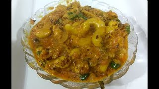 Royal Treat Shahi Makhana Kaju Curry