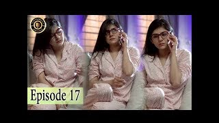 Teri Raza Episode 17 - 26th Oct 2017 - Sanam Baloch & Shehroz Sabzwari - Top Pakistani Drama