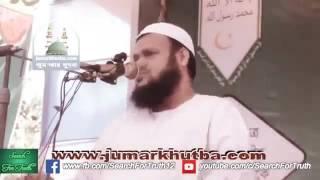 যাকাত দিতে আপনি বাধ্য স্পষ্ট ভাষায়  Sheikh Abdur Razzak Bin Yousuf