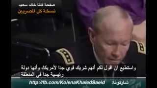 اسمع ماذا يقول قائد الجيش الامريكي عن الجيش المصري