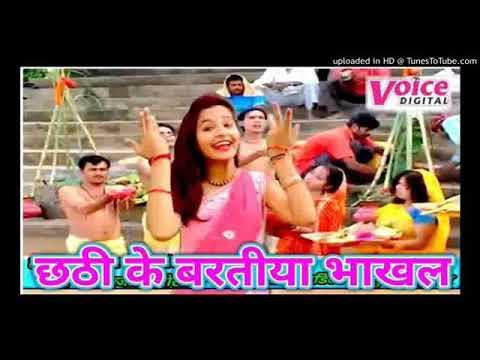 Xxx Mp4 छठी के बरतीया भाखल 2017 Super Hit Chhath Geet Pawan Singh Akshara Singh Style HD 3gp Sex