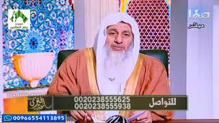 فتاوى قناة صفا(202) للشيخ مصطفى العدوي 5-11-2018