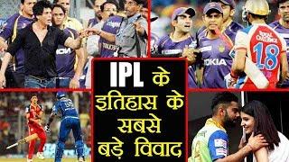 IPL 2016: Top Controversies of world's biggest cricket tournament