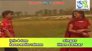 O Amar Rani । Liton Sarkar । Bangla New Folk Song