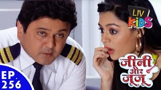 Jeannie aur Juju - जीनी और जूजू - Episode 256 - Ms. Dimelo Feels Insulted