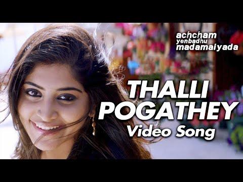 Thalli Pogathey - Video Song   Achcham Yenbadhu Madamaiyada   A R Rahman   STR   Gautham