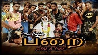 Chennaigana HARISH||THARA THAPATAI HD VEDIO SONG