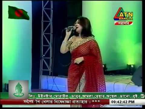 Bondhu Amar Rashiya Akhi Alamgir  Nakul Kumar Biswas Funny song Live  concert ATN Bangla