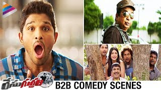 Race Gurram Movie Back to Back Comedy Scenes | Allu Arjun | Shruti Haasan | Shaam | S Thaman