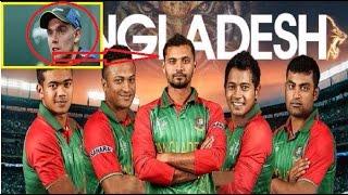 বাংলাদেশকে হুমকি দিয়ে একি বললেন নিউজিল্যান্ডের অধিনায়ক ||Bangladesh cricket news update today 2017