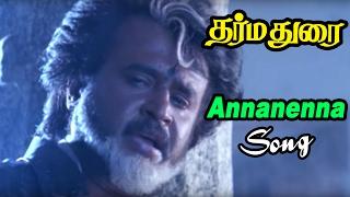 Dharmadurai scenes   Dharmadurai Songs   Annan Enna Thambi Enna Video song   Rajini best Mass scene