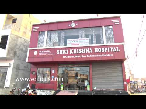 Xxx Mp4 Shri Krishna Hospital 3gp Sex