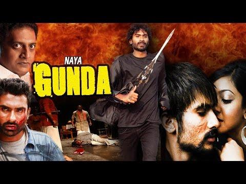 Naya Gunda - Dubbed Hindi Movies 2016 Full Movie HD l  Yogish, Aindhita Roy, Prakash Raj.